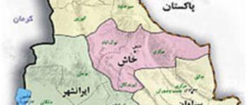 توضیحات تکمیلی راجع به خبر تکاندهنده تجاوز به ۴۱ دختر در ایرانشهر