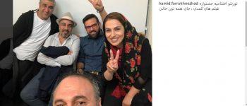 تصویر ، سلفی حمید فرخنژاد، رضا عطاران و پژمان جمشیدی در یک جشنواره خارجی